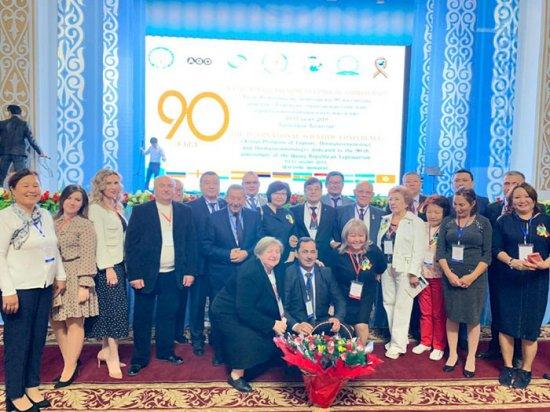 Международная конференция, посвященная 90 - летию Казахского Республиканского лепрозория
