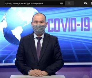 COVID-19: Облыстық денсаулық сақтау басқармасының басшысы Жақсылық Абдусаметов